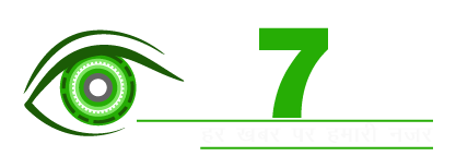 super7news